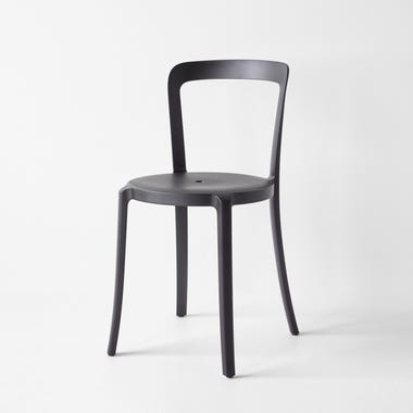 On & On Black Stacking Chair